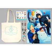 Desk Calendar - Ensemble Stars!