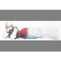 Dakimakura Cover - Shoukoku no Altair (Altair: A Record of Battles)