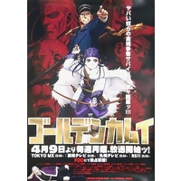 Poster - Golden Kamuy