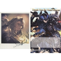 Postcard - GRANBLUE FANTASY / Siegfried