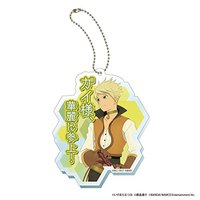 Key Chain - Tales of the Abyss / Guy Cecil