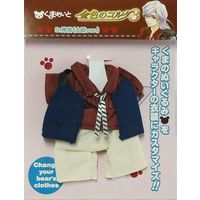 Clothes for Kumamate (No Plush) - Plush Clothes - Kiniro no Corda / Toki Housei