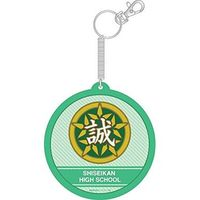 Commuter pass case - Kiniro no Corda