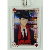 Acrylic Key Chain - Band Yarouze! (Banyaro!) / Shirayuki Teppei & BLAST & Fairy April