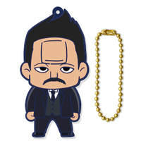 Rubber Key Chain - Golden Kamuy