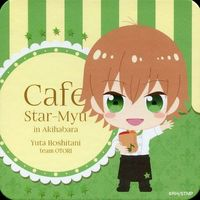 Coaster - Star-Myu (High School Star Musical) / Hoshitani Yuta (Star-Mu)