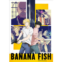 Blu-ray - BANANA FISH