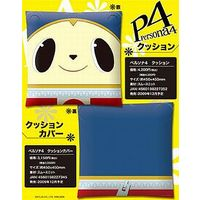 Cushion Cover - Persona4