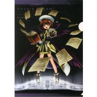 Plastic Folder - Magical Girl Lyrical Nanoha / Yagami Hayate