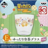 Tumbler, Glass - Kirby's Dream Land / Waddle Dee