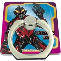 Bunker Ring - Smartphone Ring Holder - ULTRAMAN GEED