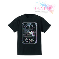 T-shirts - Kujira no Kora wa Sajou ni Utau (Children of the Whales) / Tamaki Iroha Size-GIRLS XL