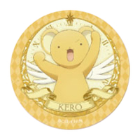 Trading Badge - Card Captor Sakura / Cerberus