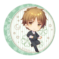 Trading Badge - Card Captor Sakura / Syaoran