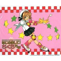 Mouse Pad - Card Captor Sakura