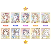 Trading Illustration Card - BanG Dream!