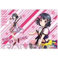 Plastic Folder - BanG Dream! / Ushigome Rimi