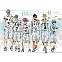 Poster - Kuroko's Basketball / Teiko Junior High