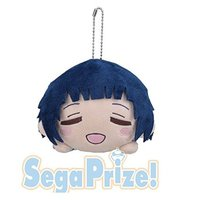 Nesoberi Plush - BanG Dream! / Ushigome Rimi