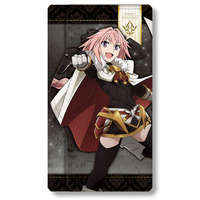 Key case - Fate/Apocrypha / Astolfo (Fate Series)