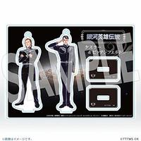 Acrylic stand - Legend of the Galactic Heroes