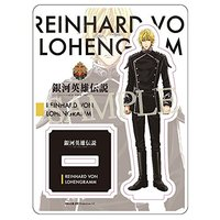 Acrylic stand - Legend of the Galactic Heroes / Reinhard von Lohengramm