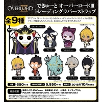 Rubber Strap - Overlord / Ainz Ooal Gown