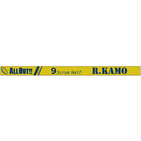 Bracelet - All Out!! / Kamo Raita