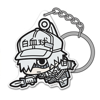 Tsumamare Key Chain - Hataraku Saibou (Cells at Work!) / White Blood Cell