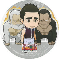 Coaster - Hunter x Hunter