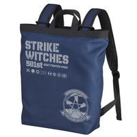 Daypack - Strike Witches