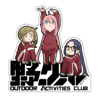 Stickers - Yuru Camp