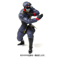 Figure - Kinnikuman/ M.U.S.C.L.E. / Brocken Jr.