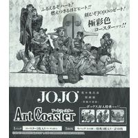 (Full Set) Coaster - Jojo no Kimyou na Bouken