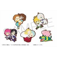 Rubber Strap - The Seven Deadly Sins