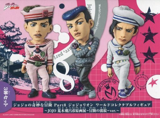 World Collectable Figure - Jojo no Kimyou na Bouken / Jousuke & Kira