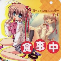 Illustration Panel - Little Busters! / Kamikita Komari