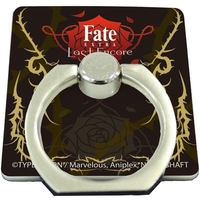 Smartphone Ring Holder - Fate/EXTRA