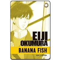 Commuter pass case - BANANA FISH / Okumura Eiji