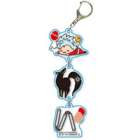 Key Chain - The Seven Deadly Sins / Ban