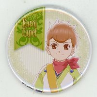 Trading Badge - Tales of Vesperia / Lulu & Karol Capel