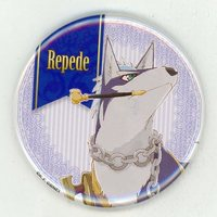 Trading Badge - Tales of Vesperia / Lulu & Repede