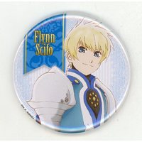 Trading Badge - Tales of Vesperia / Lulu & Flynn