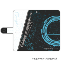 iPhone7 case - Smartphone Wallet Case for All Models - Sword Art Online / Kirito