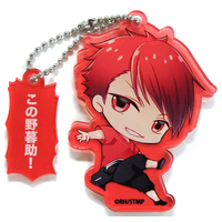 Acrylic Charm - Star-Mu (High School Star Musical) / Tengenji Kakeru (Star-Mu)