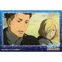 Postcard - Yuri!!! on Ice / Otabek Altin & Yuri