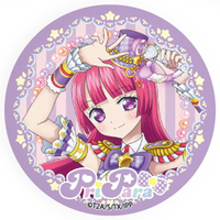 Badge - PriPara / Hōjō Sofi