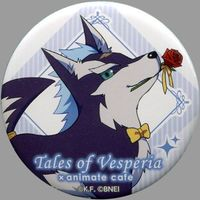 Trading Badge - Tales of Vesperia / Repede