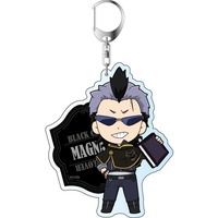 Big Key Chain - Black Clover