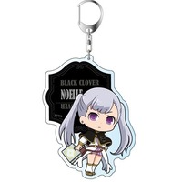 Big Key Chain - Black Clover / Noelle Silva